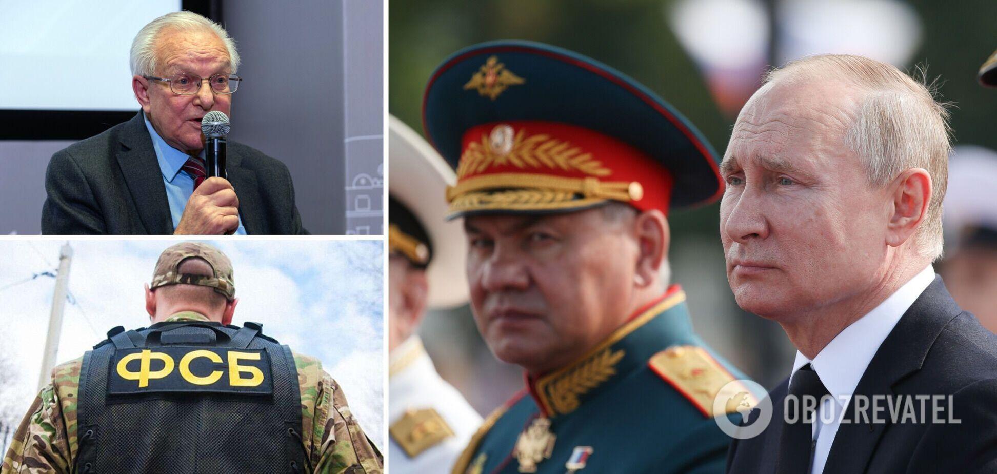 Чи потрібно Україні визнати ФСБ та ГРУ терористами? Дипломат оцінив ідею 'слуг народу'