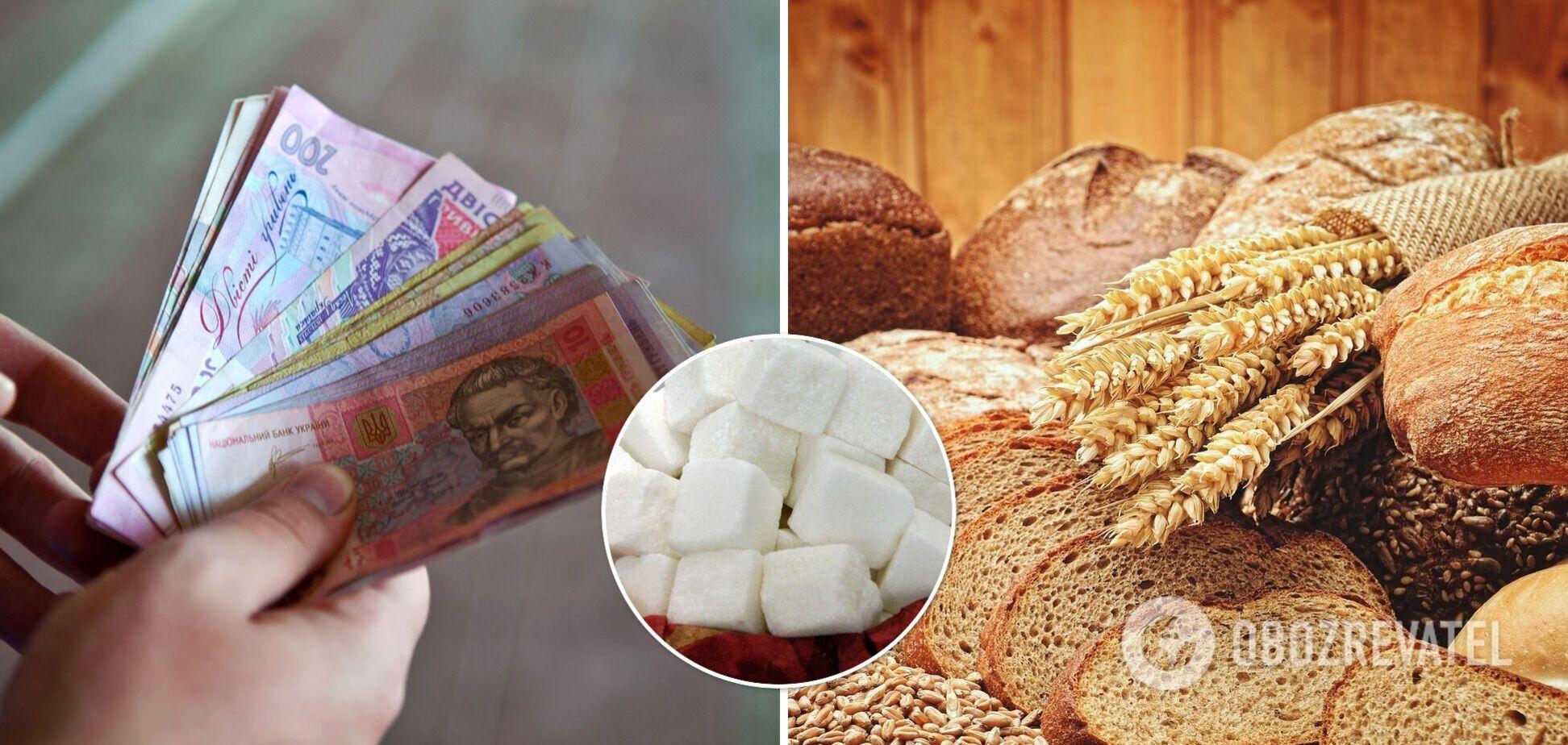 В Украине упадут цены на основные продукты