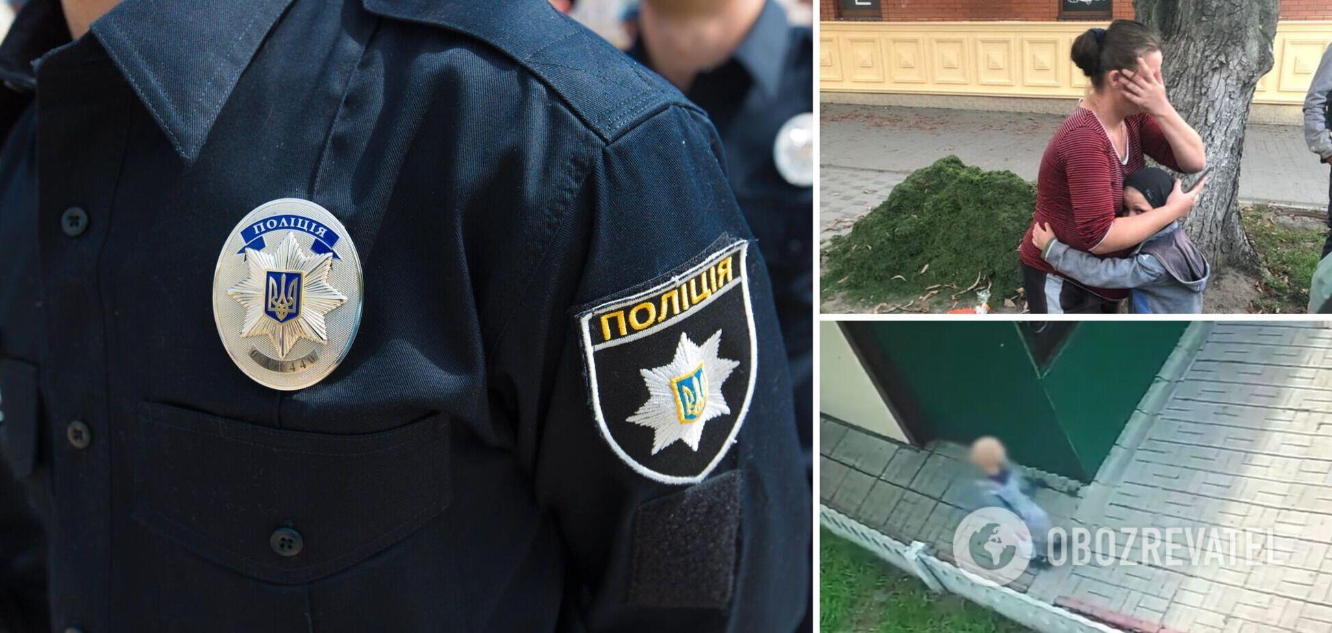Під Києвом знайшли 8-річного хлопчика, який не прийшов додому через двійки в школі. Фото та відео