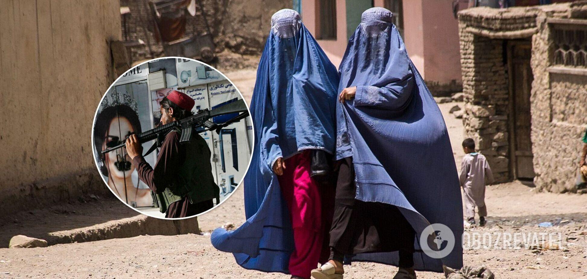 Захваченный Талибаном Афганистан