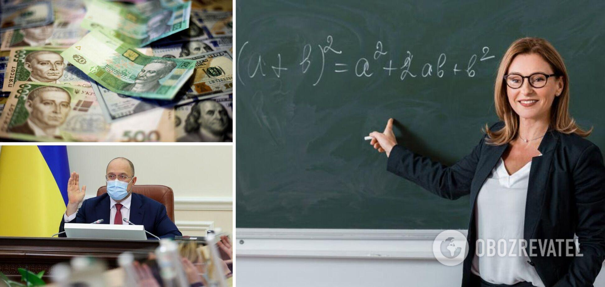 Премии лучшим учителям года увеличат вдвое