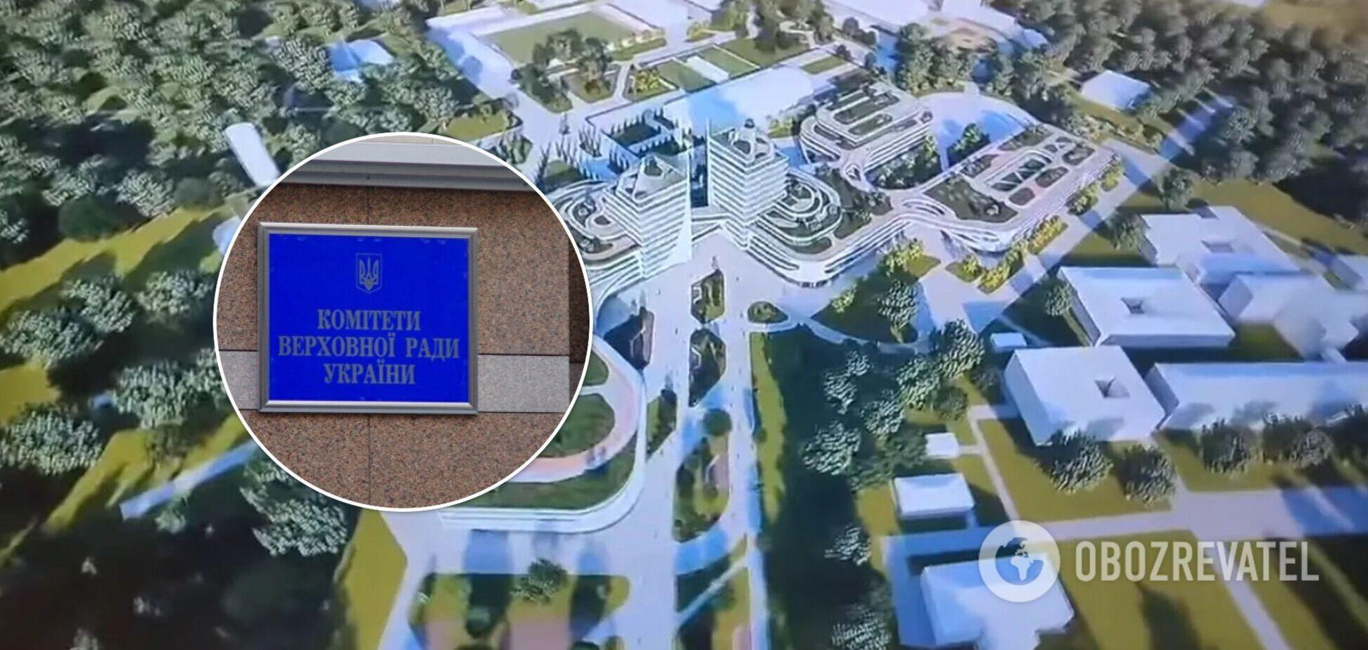 Комітет Ради схвалив перше фінансування Президентського університету: озвучено суму