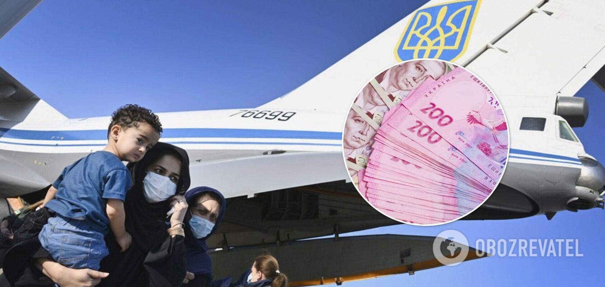 Гроші на евакуйованих з Афганістану