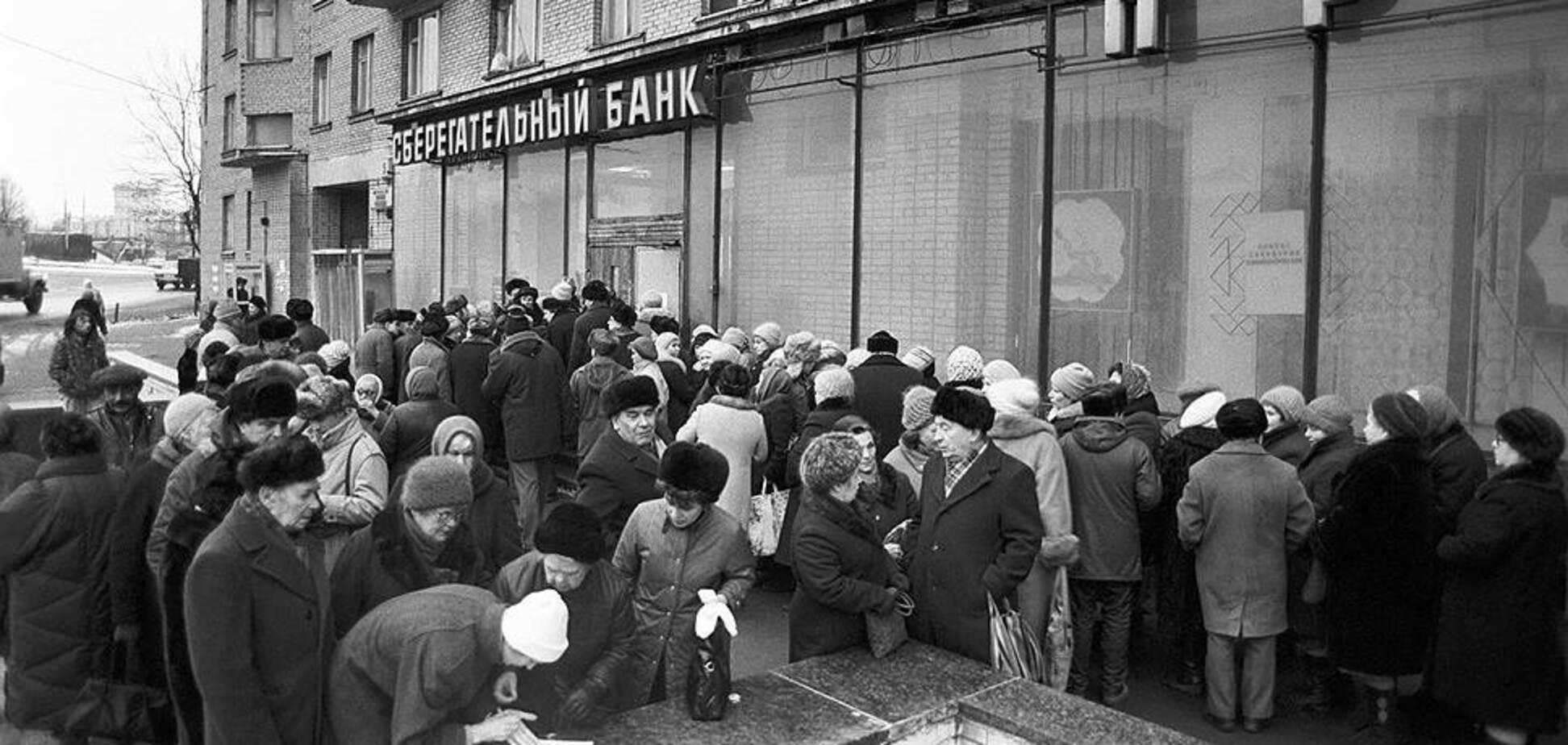 Советский миф о 'долларе по 67 копеек'