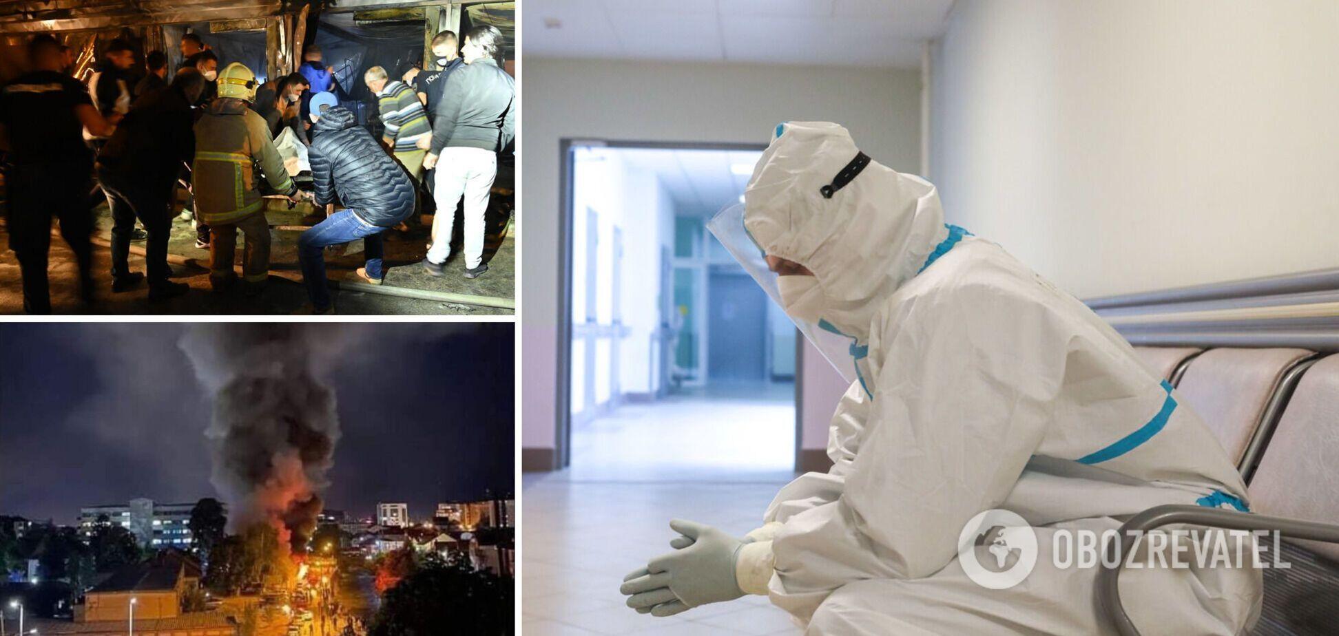 Пожар в COVID-больнице