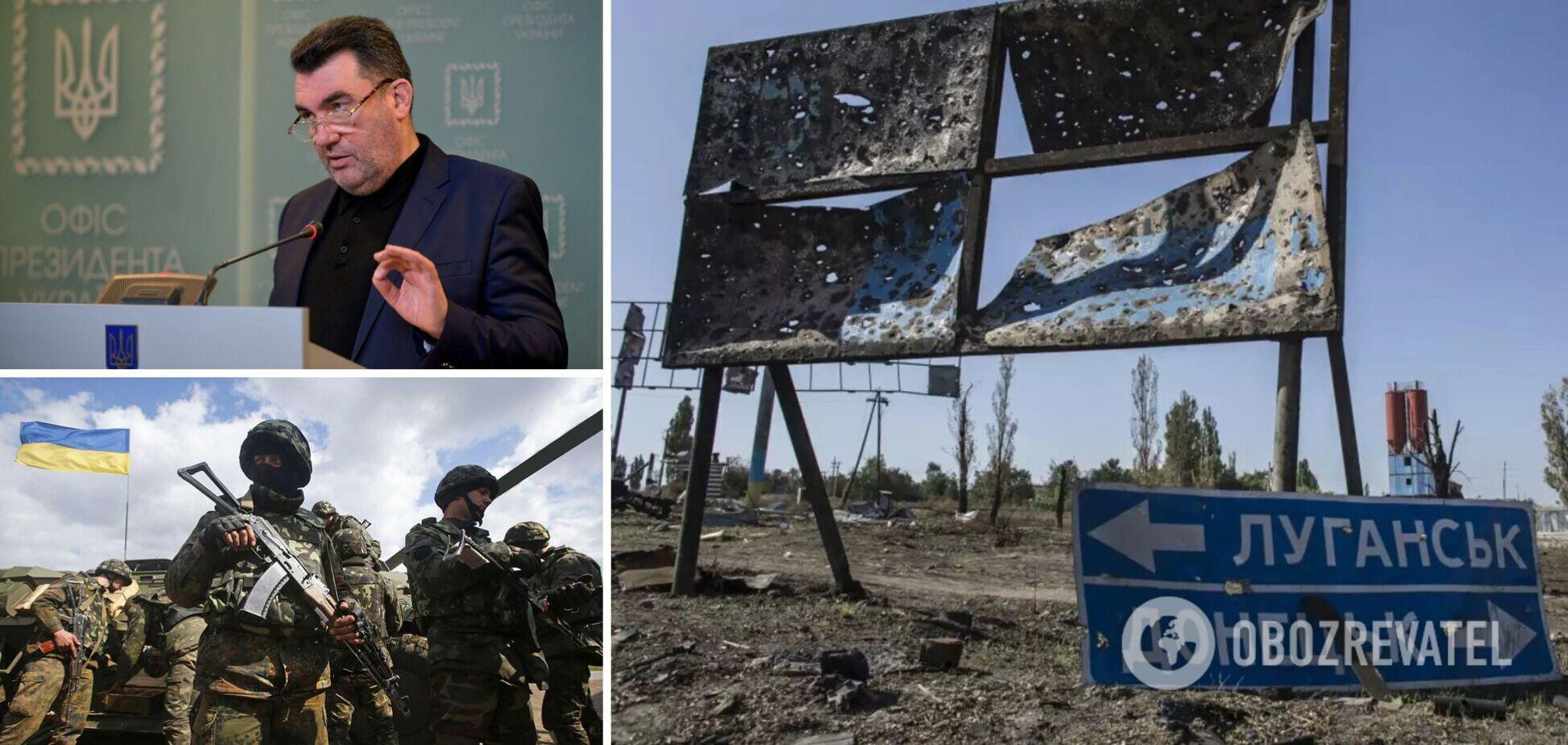 Данілов – про наступ на Донбас: ЗСУ здатні взяти Донецьк і Луганськ, але жертв ніхто не хоче