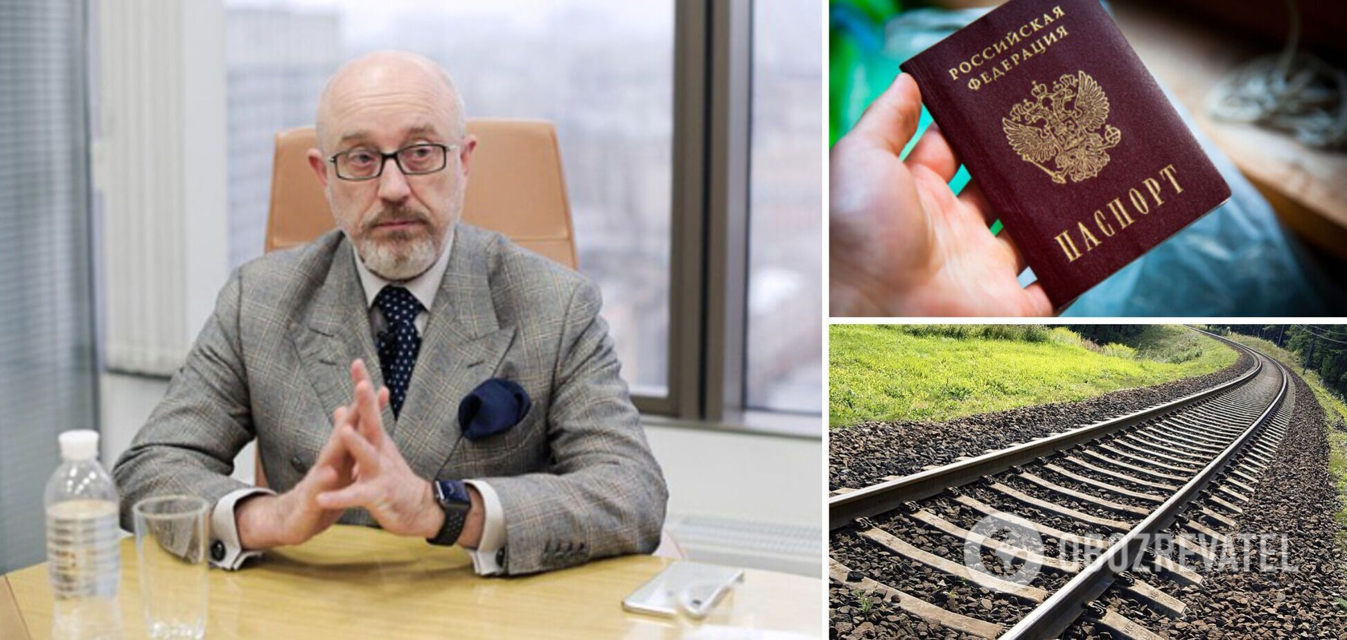 Резников рассказал, что ждет владельцев паспортов РФ на Донбассе после деокупации