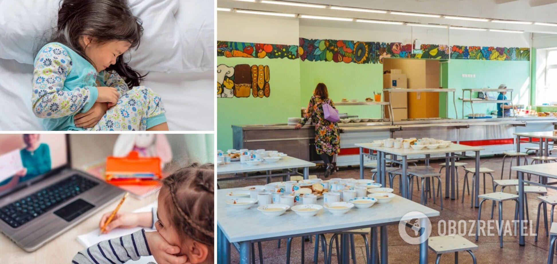У Хмельницькому відбулося масове отруєння дітей: школу перевели на дистанційне навчання