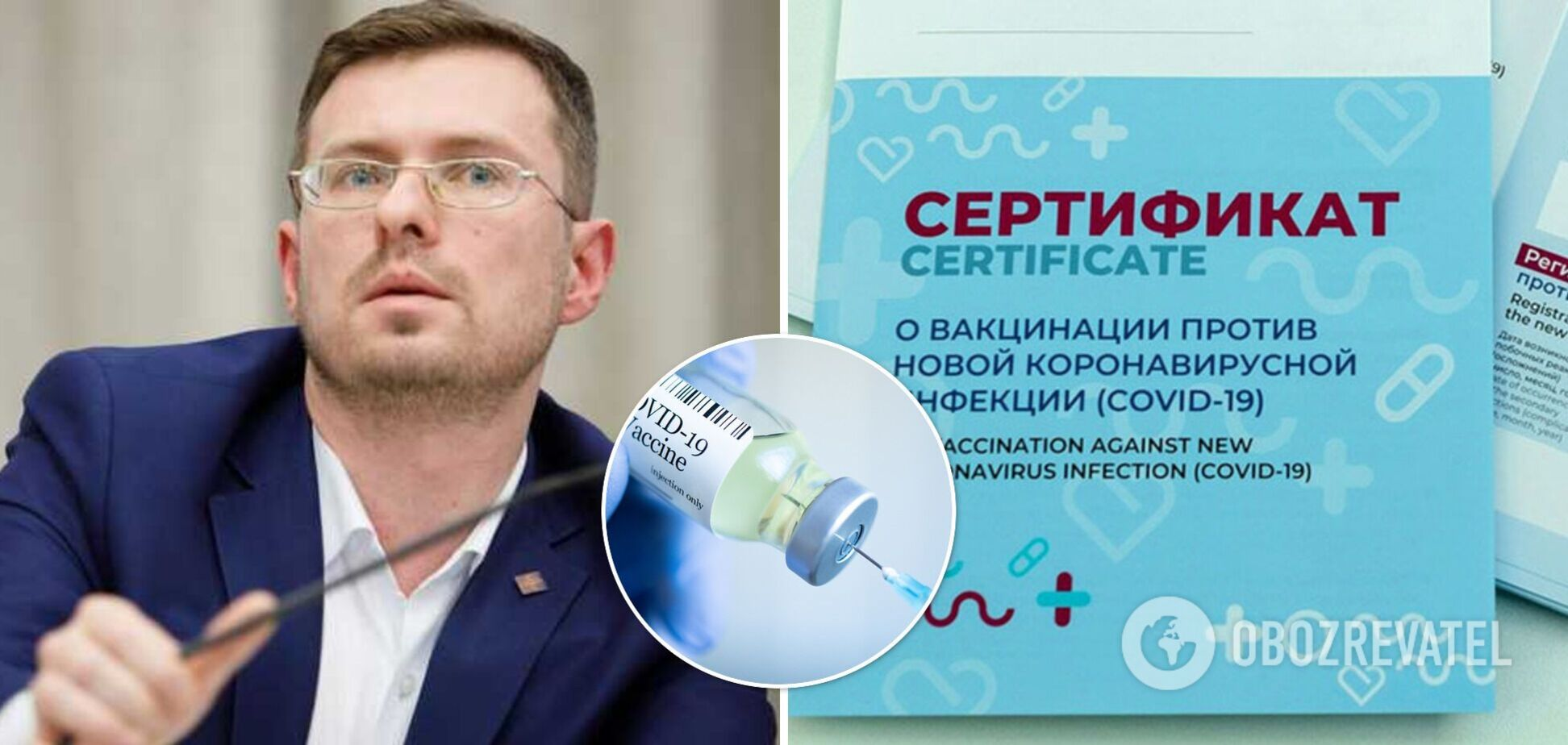 Кузин назвал срок действия 'зеленого' сертификата о вакцинации против COVID-19