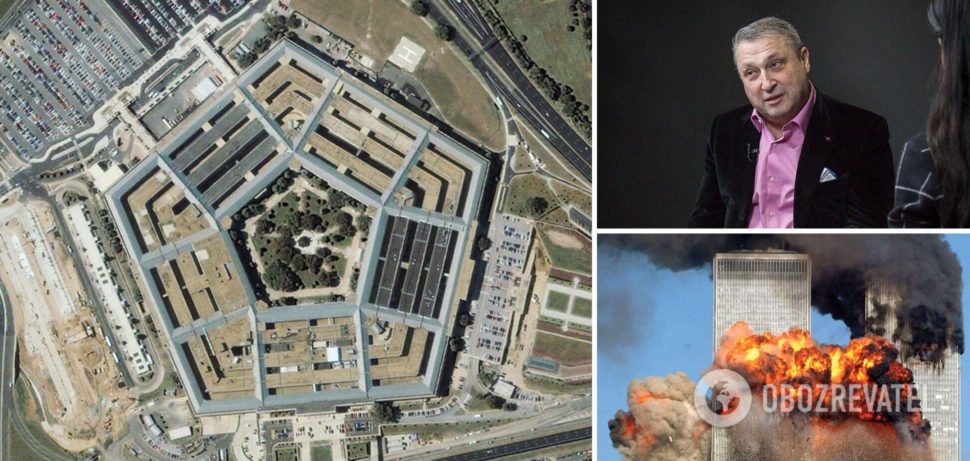 Табах про теракти в США: бачив, як із Пентагону стирчав хвіст літака