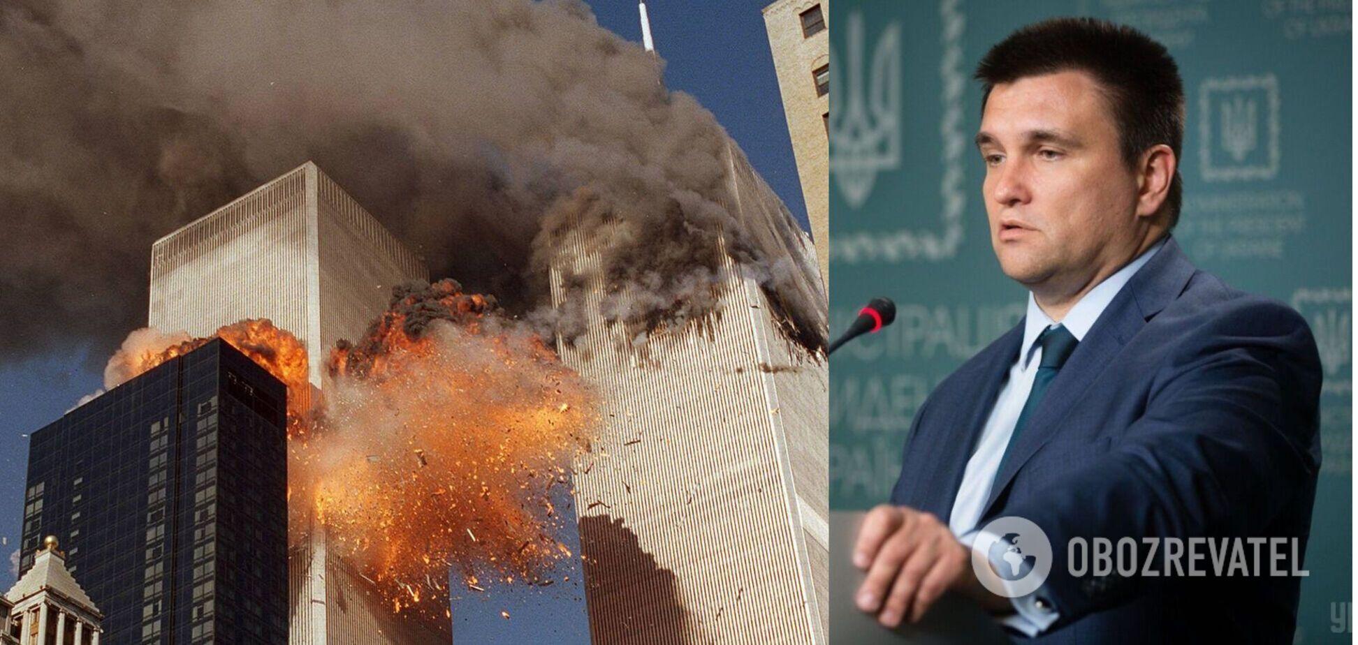 Климкин высказался о терактах в США в 2001 году