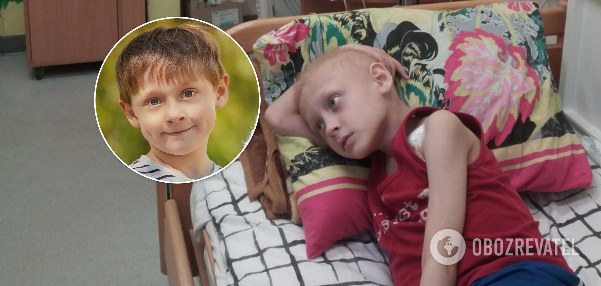 9-летнему Егору из Киева нужна помощь