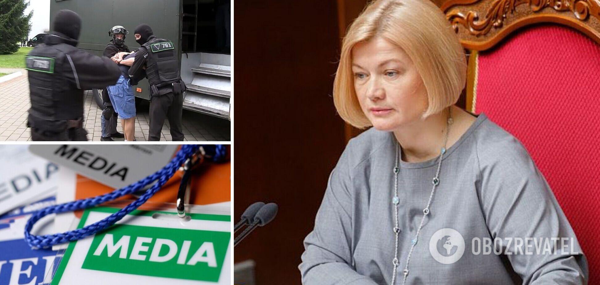 Геращенко в Раде призвала украинские СМИ не замалчивать 'вагнергейт', потому что это предательство армии