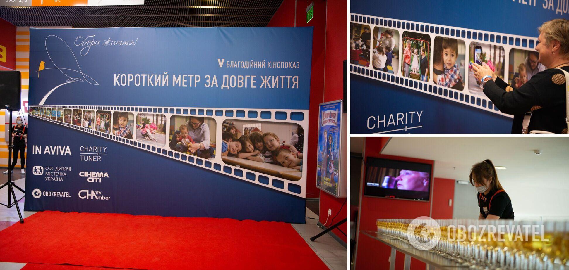 У Києві відбувся п'ятий благодійний фестиваль Charity Chamber