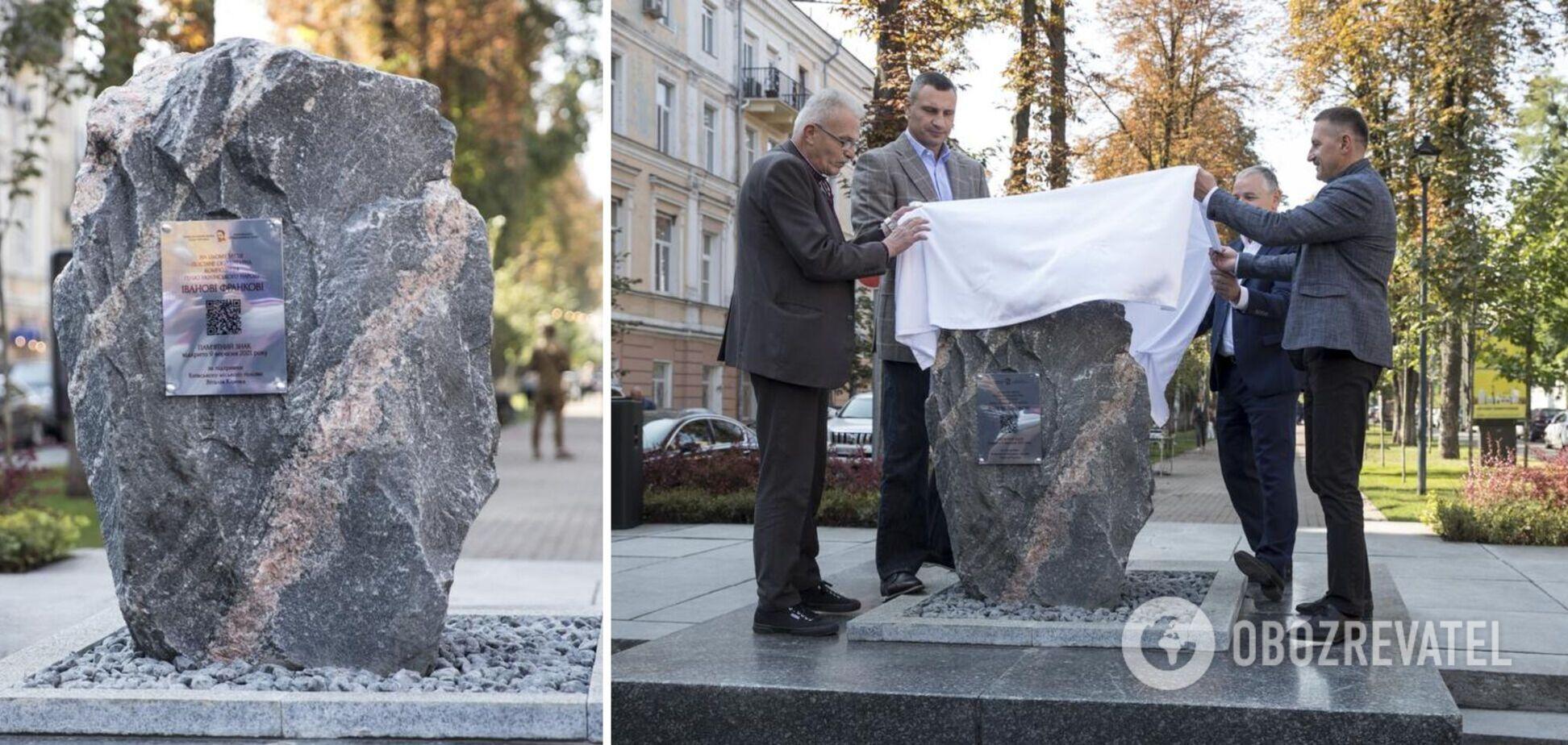 У Києві заклали камінь на місці, де встановлять скульптуру Івана Франка. Фото