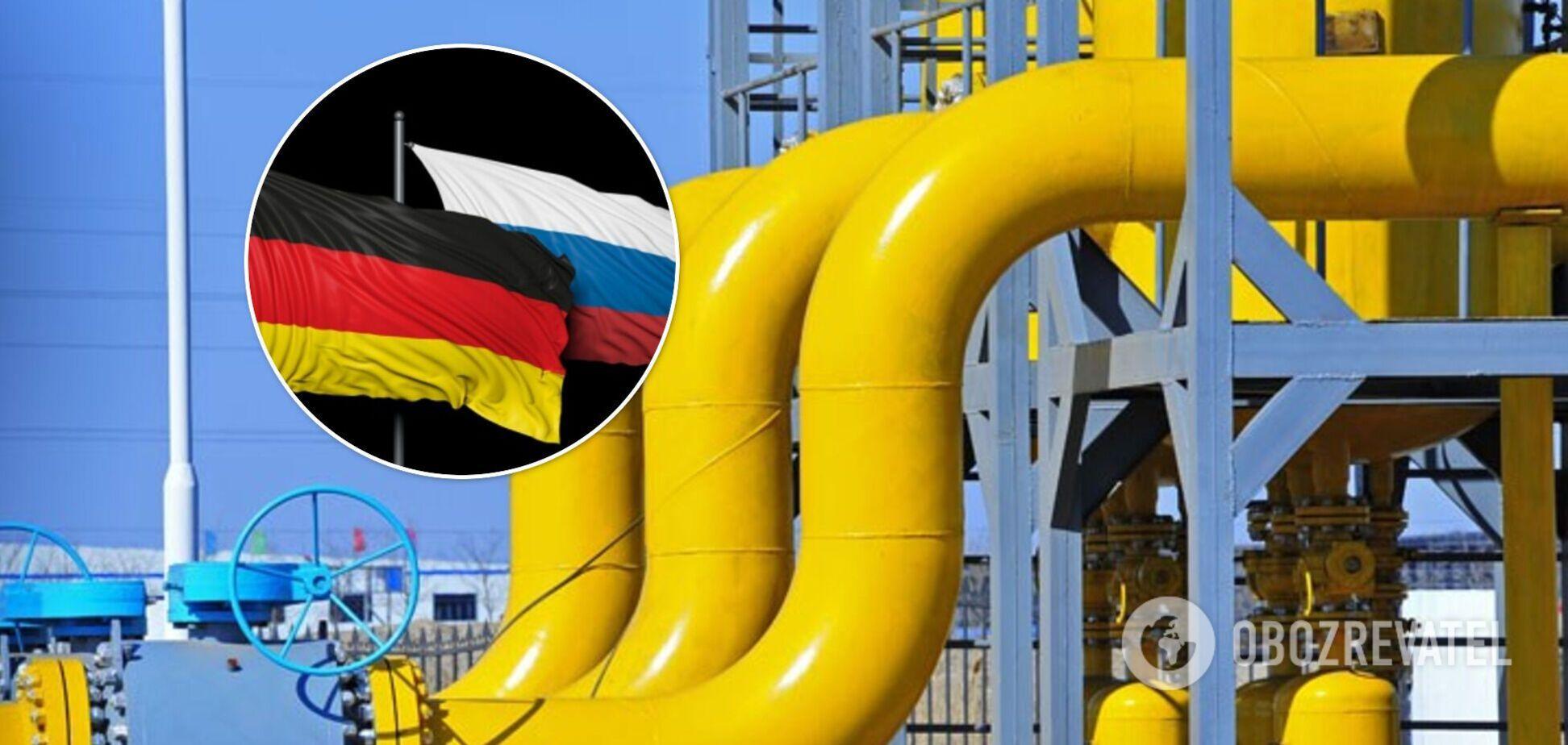 РФ і Німеччина провели переговори щодо продовження транзиту газу через Україну після 2024-го