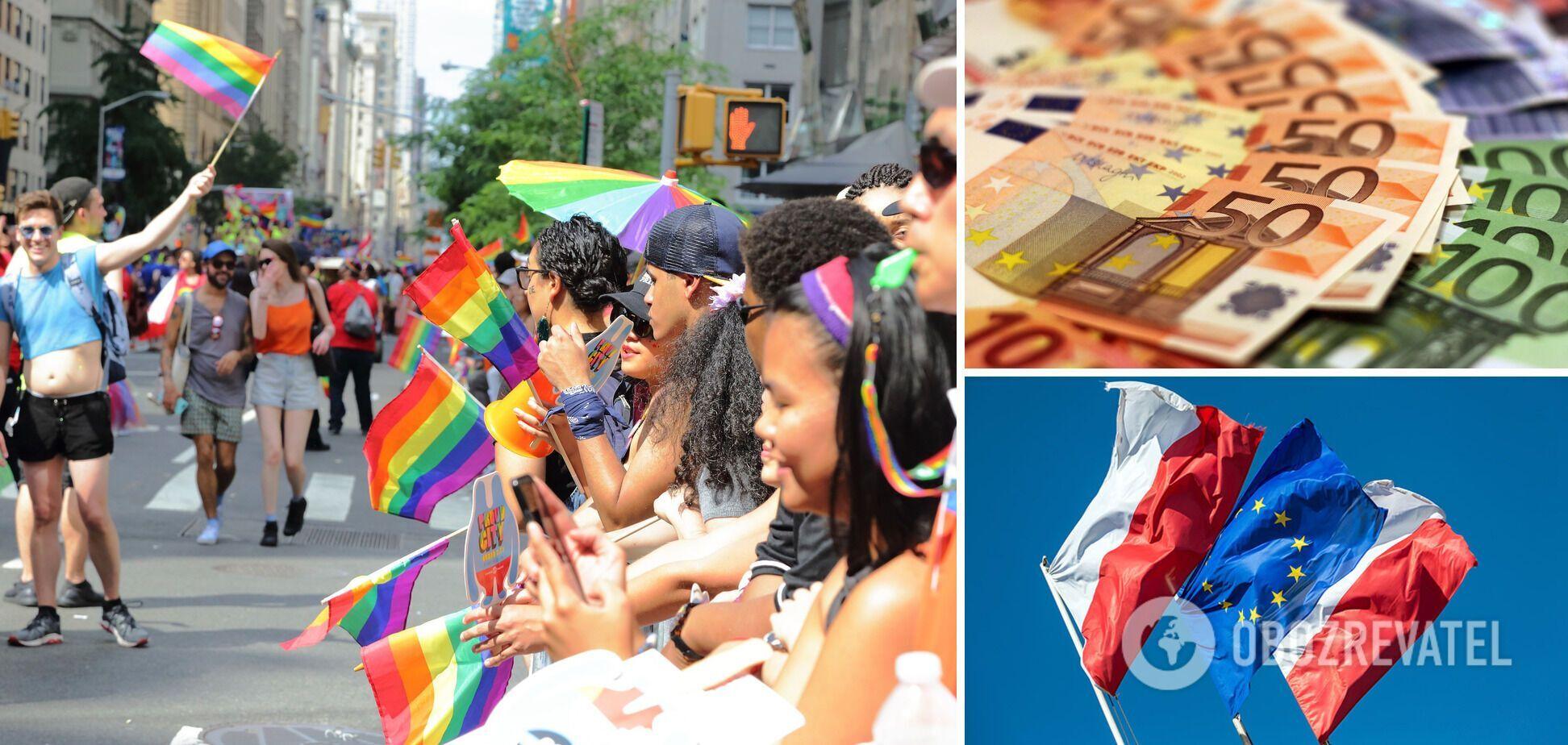 Польша из-за ЛГБТ может остаться без 126 млн евро от ЕС