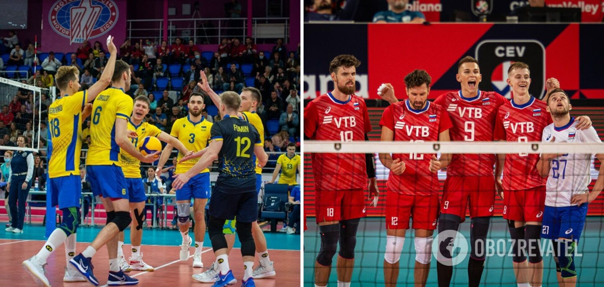 Украина Россия чемпионат Европы по волейболу когда матч