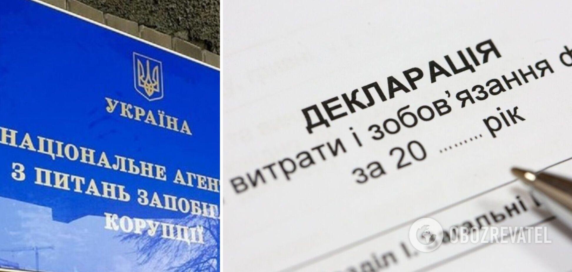Судью КСУ, нардепа и двух депутатов уличили в декларировании недостоверных данных