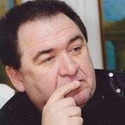 Юрий Радухин