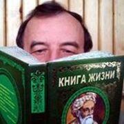 Віктор Яковлєв