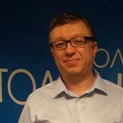 Тарас Козак (экономист)