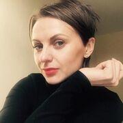 Яна Нетикова