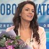 Олена Ялова