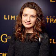 Ирина Цилык