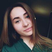Екатерина Ягович