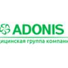 Адонис, ООО, г.Киев, Украина
