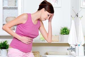 Дискомфорт и боли в эпигастральной области